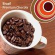 画像1: ブラジル プレミアムショコラ 200g (1)