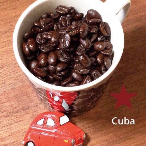 画像1: キューバ  200g (1)