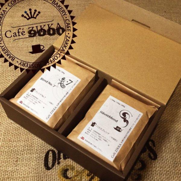 画像1: セレクトギフトBOX 200g×2袋 (1)
